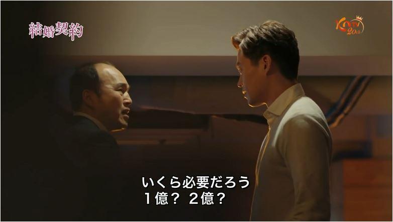 kny-4.JPG