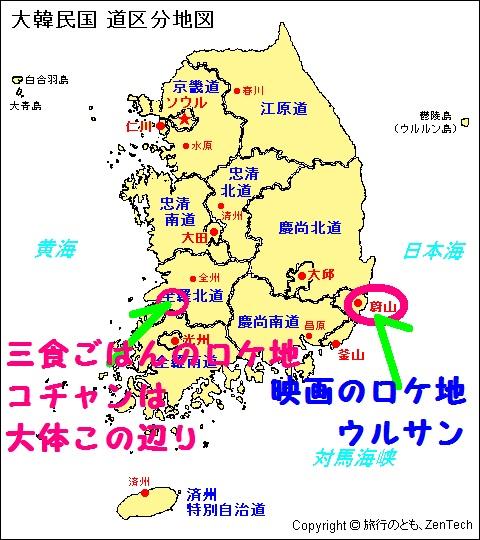 s-Map-Korea-Province.jpg