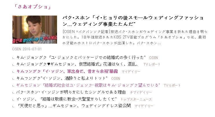 4-oso-9 記事まとめ.JPG