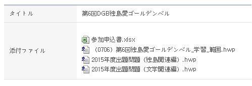 20-ddg.JPG