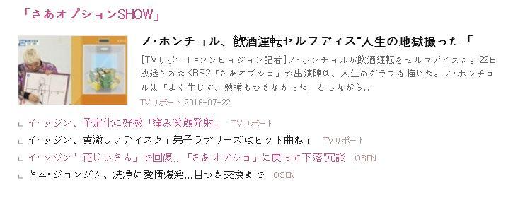 12-7.22 12回記事まとめ.JPG