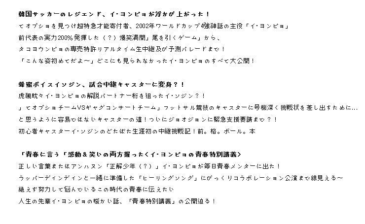 9-7.22 13回 プレビュー.JPG
