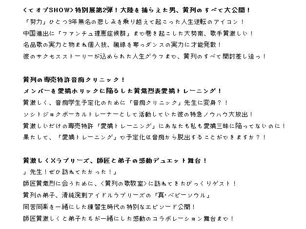 11-7.22 12回のプレビュー.JPG