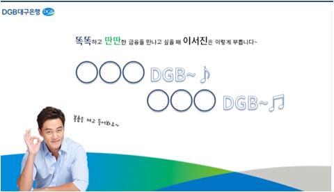 16-dgb-fb.JPG
