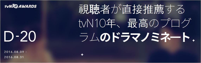 6-tvnf-6.JPG