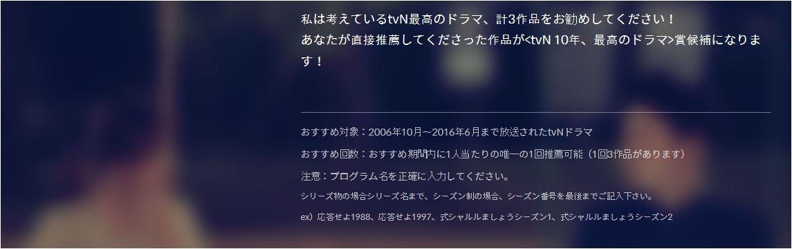 7-tvnf-7.JPG