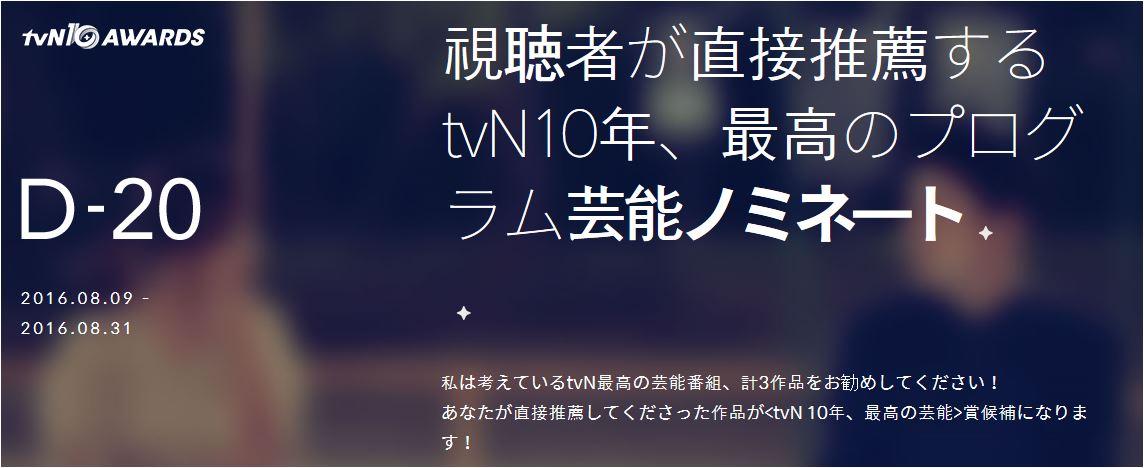 8-tvnf-8.JPG