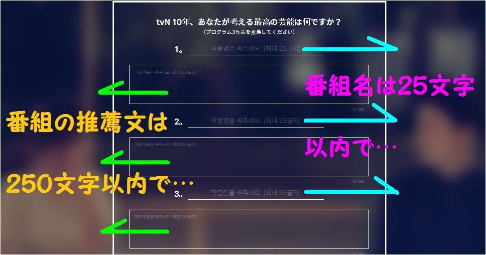 10-tvnf-8-2.JPG
