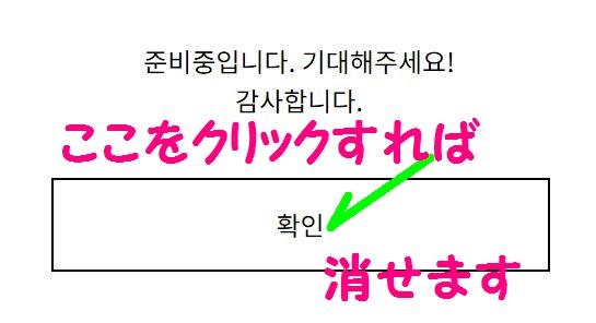 18-tvn ハングル 表示.JPG