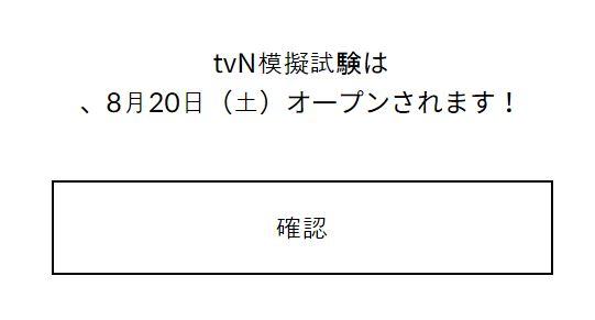 20-tvnf-10.JPG