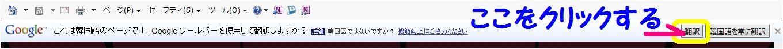 21-翻訳2.JPG