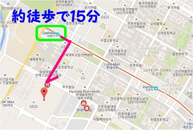 10.8 会場最寄り駅.JPG