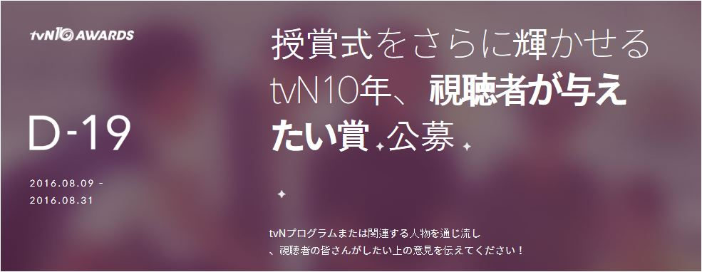tvn-a.JPG