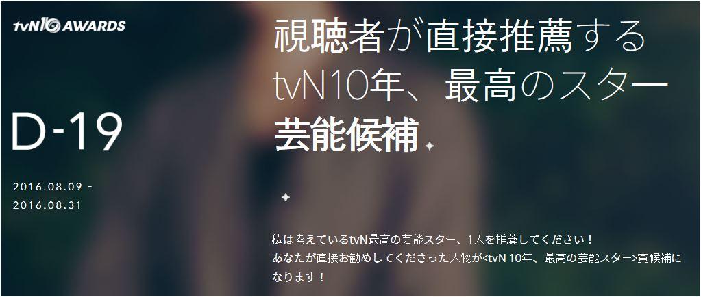 tvn-d.JPG