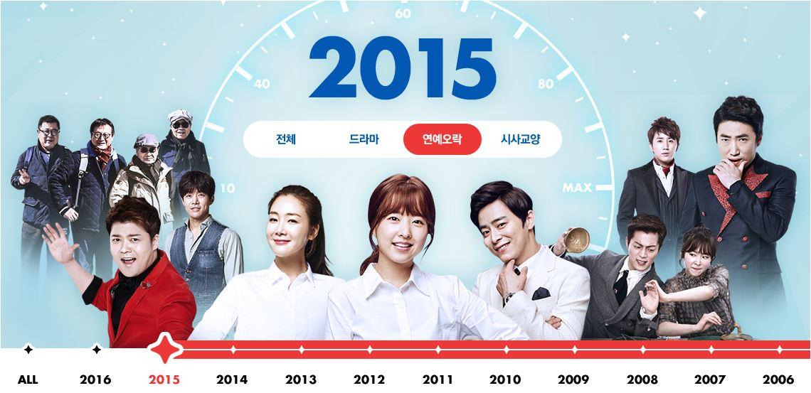 12-tvn-2015-s-h-ss.JPG