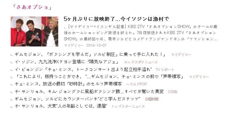 3-osp-ラスト.JPG