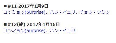 5-キャンディ MネットTV.JPG