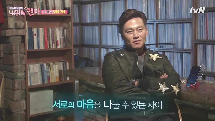 9-[tvN]_?_??_??_E12_END_161110_720p-NEXT_mp4_20161111_101117_910.jpg