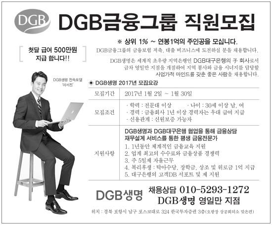 7-DGB??.jpg