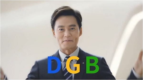 dgb5.JPG
