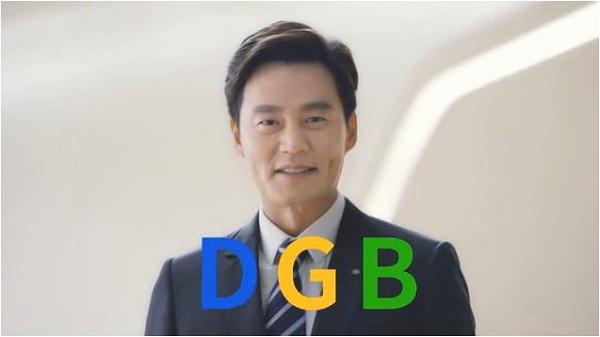 dgb6.JPG