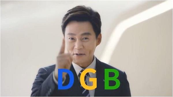 dgb7.JPG