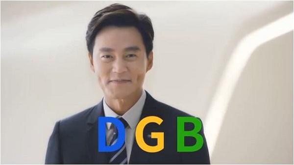 dgb8.JPG