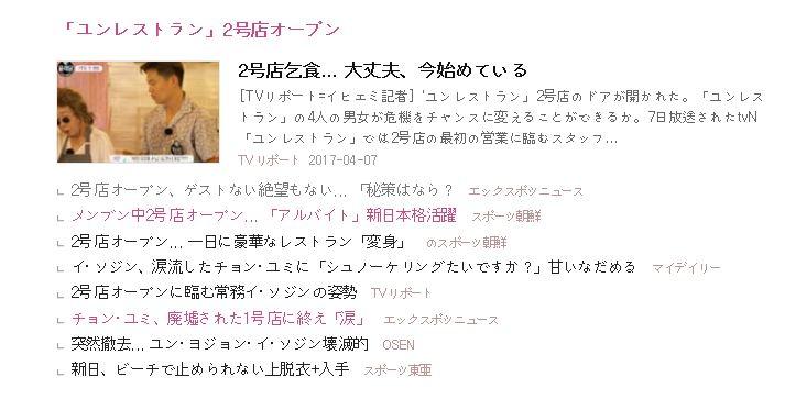 4.7 記事タイトル.JPG