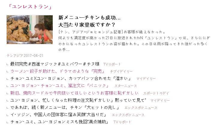 1-e5 記事まとめ.JPG