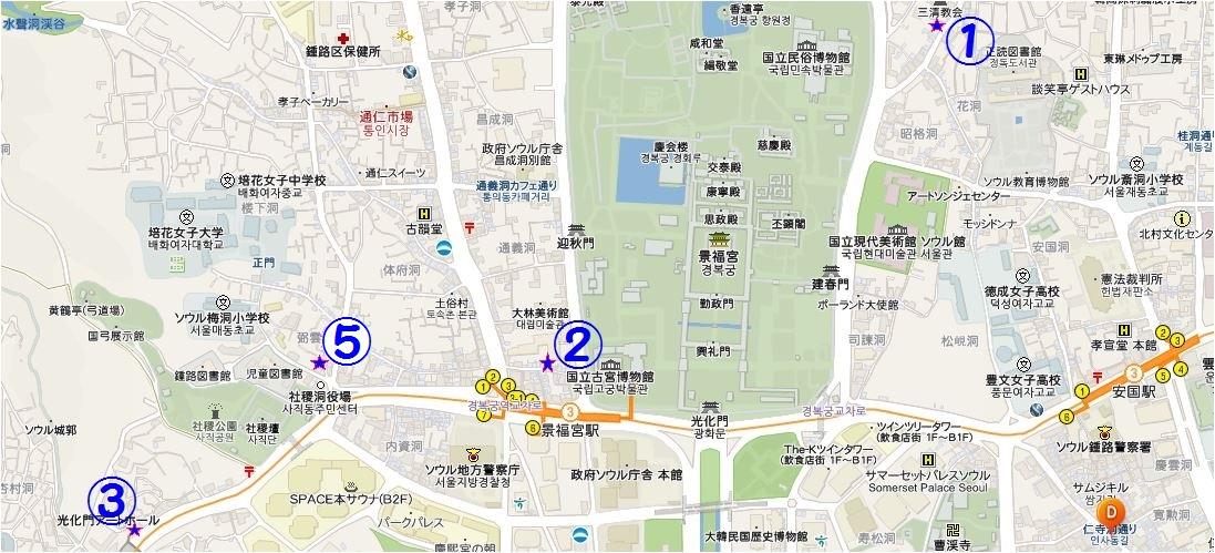 1-ロケ地 地図 景福宮エリア.JPG