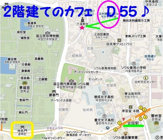 2-景福宮 アップ1.JPG