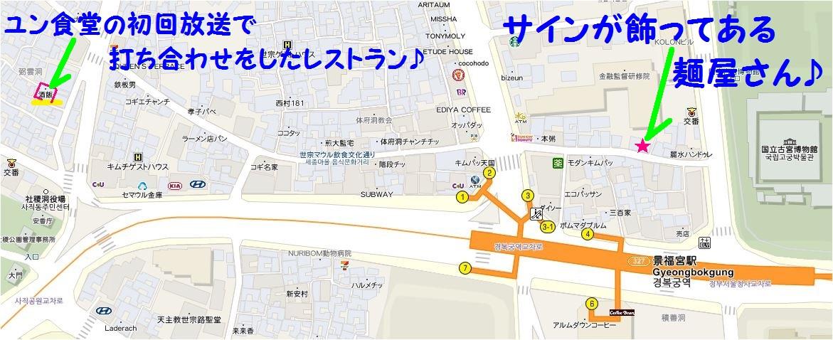9-麺屋 酒飯 アップ.JPG