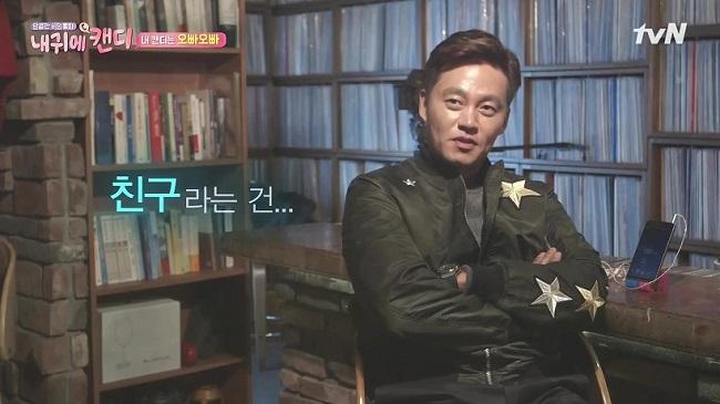 16-[tvN]%20?%20??%20??_E12_END_161110_720p-NEXT_mp4_20161111_101108_074.jpg