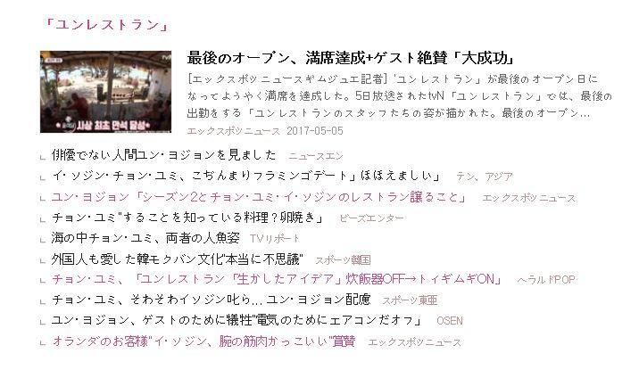 2-記事まとめ 第7回.JPG