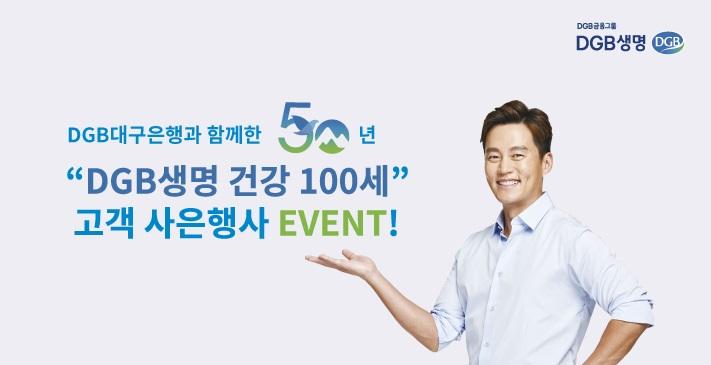 10-event_323595.jpg
