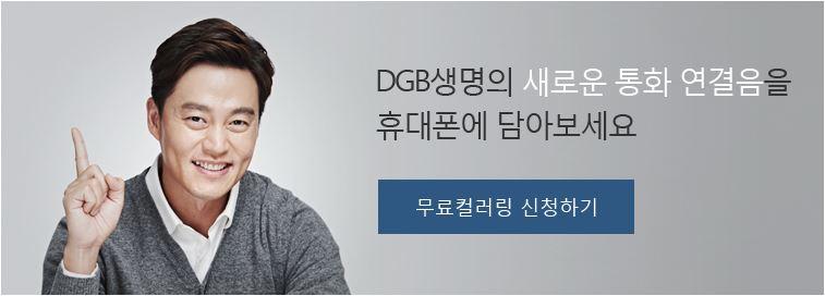 18-dgb-a.JPG