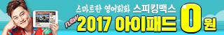 15-170421065637_speakingmaxkr_kr_32050.jpg