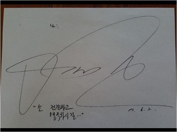 9-サイン.JPG