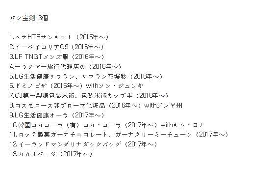 12-pb くん.JPG