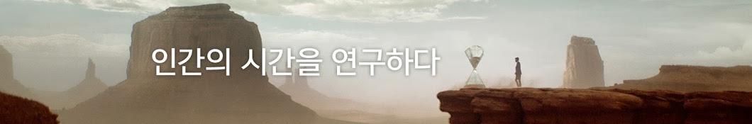 15-channels4_banner.jpg