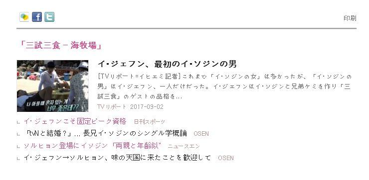5記事 まとめ.JPG