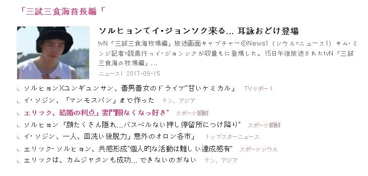 4-E 6 まとめ.JPG
