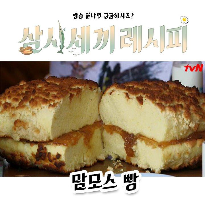 p-2-tvN_????????_???_?????_??.jpg