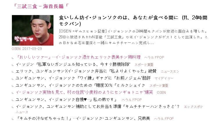 E9 記事まとめ.JPG