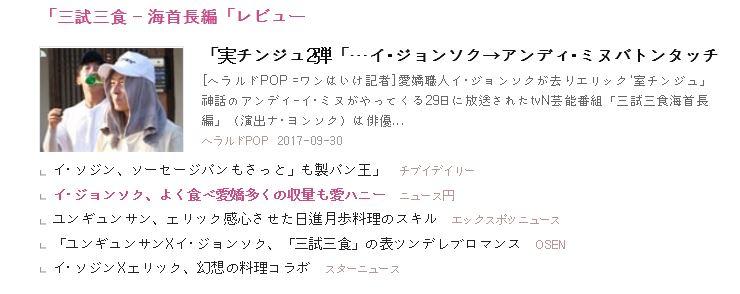 第9回 記事まとめ2.JPG