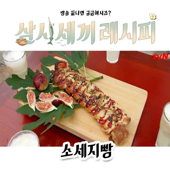 9b-2-tvN_????????_???_?????_??.jpg