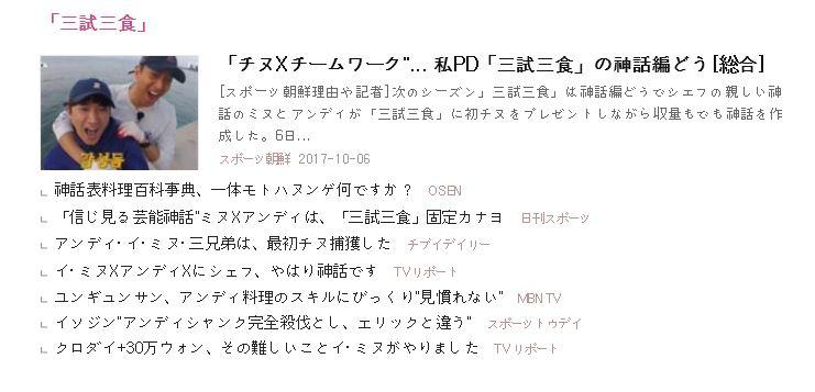 4-E10 記事まとめ.JPG