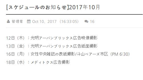 s-10月.JPG