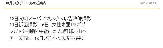 16-10-s.JPG