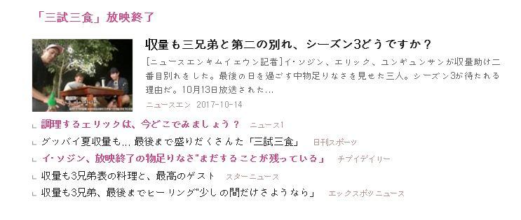 11 記事まとめ.JPG